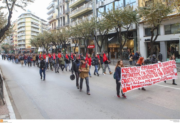 Θεσσαλονίκη: Πορεία μαθητών-αντιεξουσιαστών για Γρηγορόπουλο