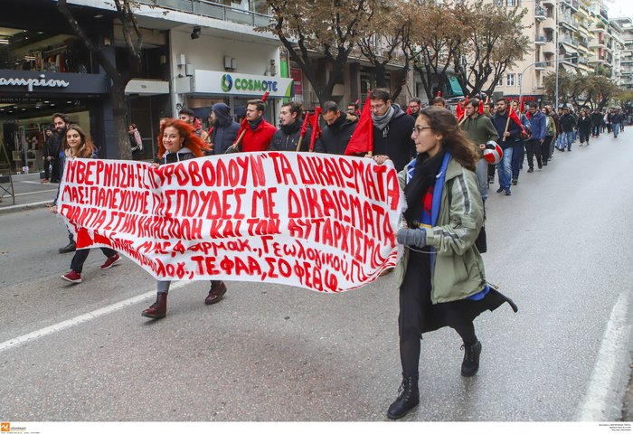 Θεσσαλονίκη: Πορεία μαθητών-αντιεξουσιαστών για Γρηγορόπουλο - εικόνα 3