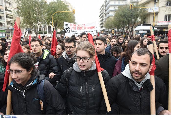 Θεσσαλονίκη: Πορεία μαθητών-αντιεξουσιαστών για Γρηγορόπουλο - εικόνα 5