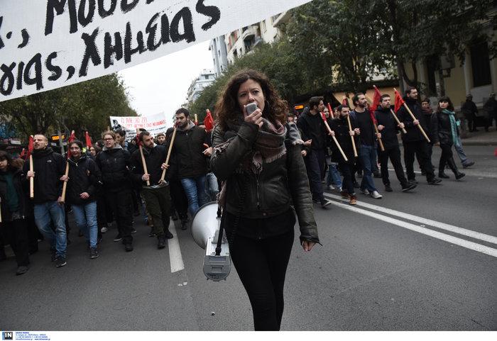 Θεσσαλονίκη: Πορεία μαθητών-αντιεξουσιαστών για Γρηγορόπουλο - εικόνα 6