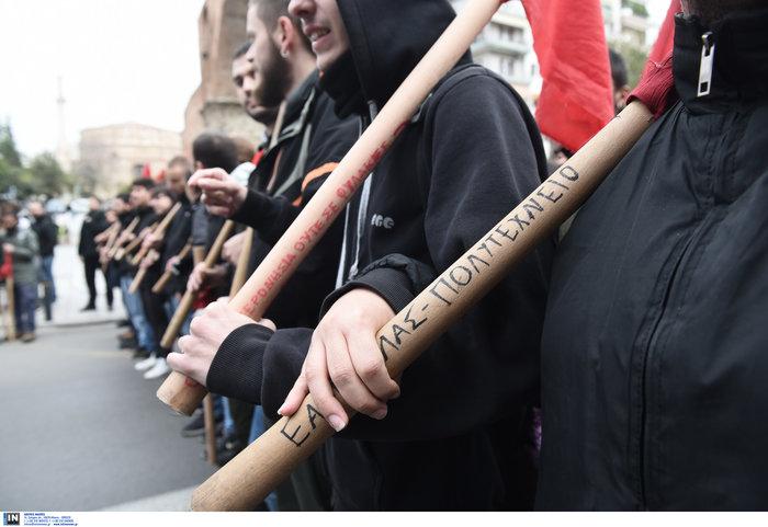 Θεσσαλονίκη: Πορεία μαθητών-αντιεξουσιαστών για Γρηγορόπουλο - εικόνα 7