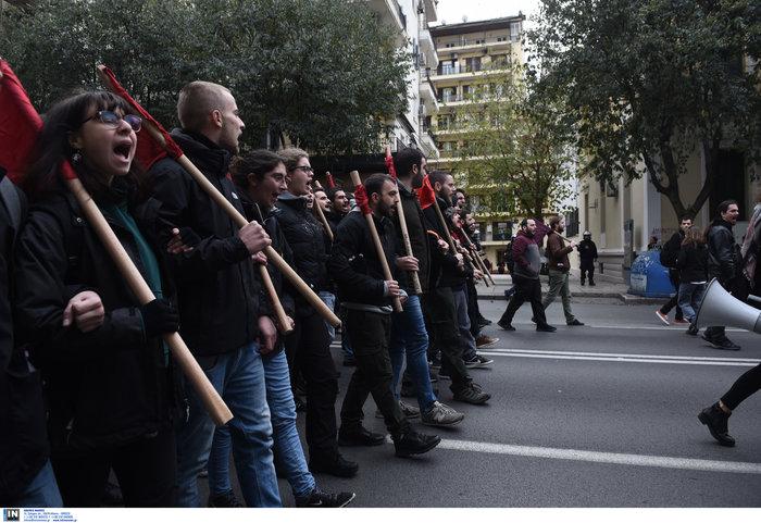 Θεσσαλονίκη: Πορεία μαθητών-αντιεξουσιαστών για Γρηγορόπουλο - εικόνα 8