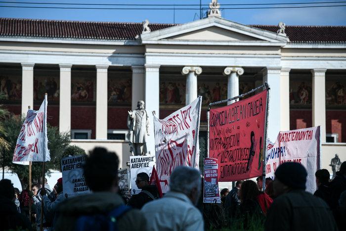 Δολοφονία Γρηγορόπουλου: Ολοκληρώθηκε η μαθητική-φοιτητική πορεία