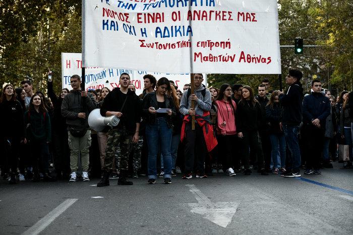 Δολοφονία Γρηγορόπουλου: Ολοκληρώθηκε η μαθητική-φοιτητική πορεία - εικόνα 2