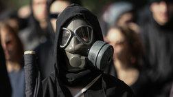 oi-anarxikoi-stin-poreia-o-maskes-kai-ta-eksartimata