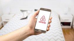dikastiko-mploko-se-airbnb-i-apofasi-pou-allazei-ta-dedomena