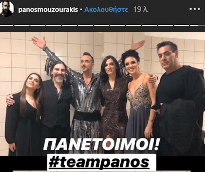 Έδωσε ρέστα ο Μουζουράκης: Το στημένο σόου και η εμφάνιση με αλουμινόχαρτο