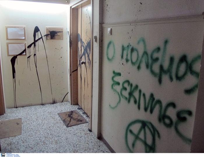 Βανδαλισμοί στο γραφείο της Ελενας Ράπτη - Μπογιές και συνθήματα [εικόνες]