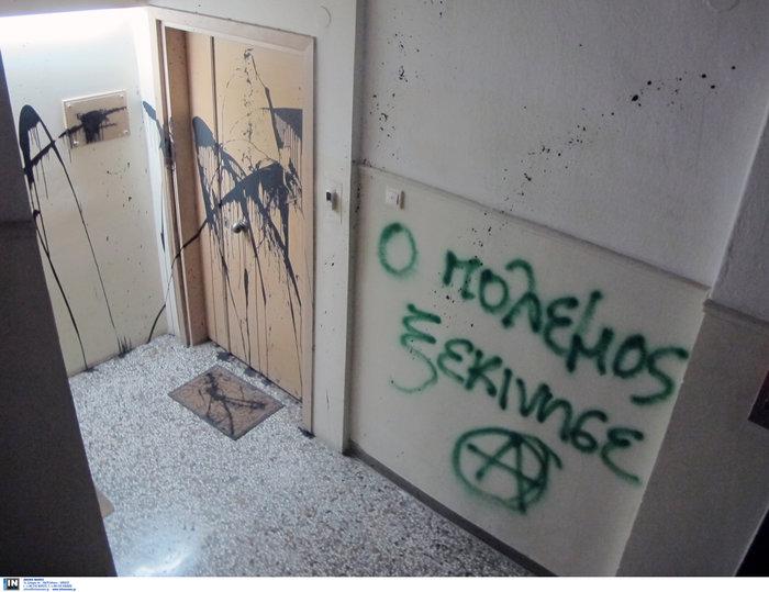 Βανδαλισμοί στο γραφείο της Ελενας Ράπτη - Μπογιές και συνθήματα [εικόνες] - εικόνα 4