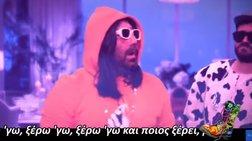 ti-eidan-perissotero-oi-ellines-sto-youtube-to-2019-binteo