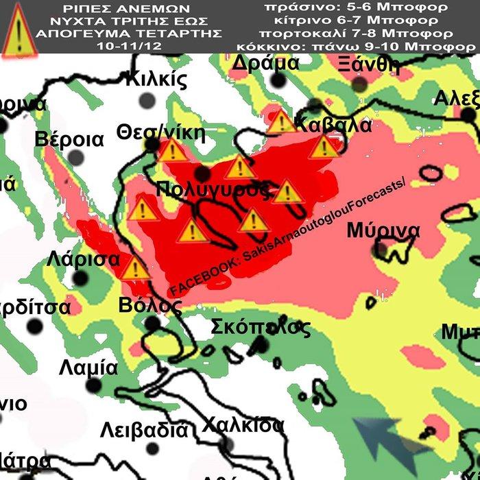 Άνοιξαν οι ουρανοί – Καταρρακτώδης βροχή στην Αθήνα - εικόνα 3