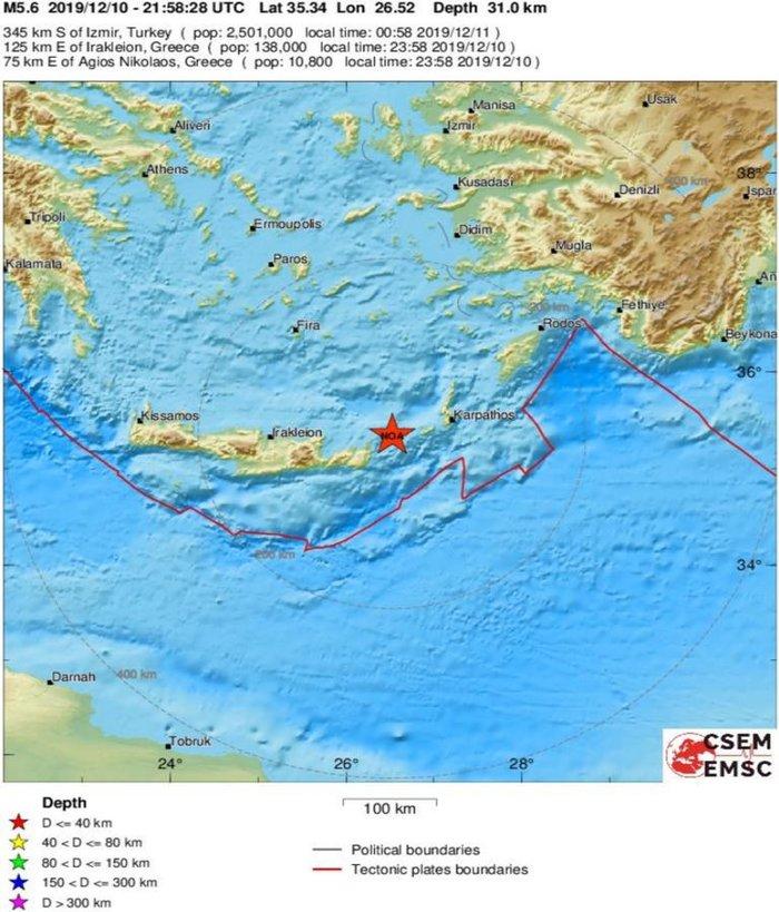 Ισχυρός σεισμός 5,3 Ρίχτερ μεταξύ Κρήτης και Κάσου