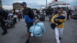 Άλλοι 99 πρόσφυγες  από τα νησιά του Αιγαίου στον Πειραιά