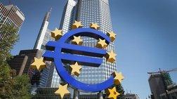 """Δεκτό από την ΕΚΤ με αστερίσκους το σχέδιο """"ΗΡΑΚΛΗΣ"""""""