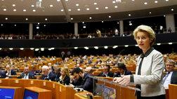Πράσινη Συμφωνία: Η ΕΕ ψάχνει επιπλέον ετήσιες επενδύσεις 260 δισ. ευρώ