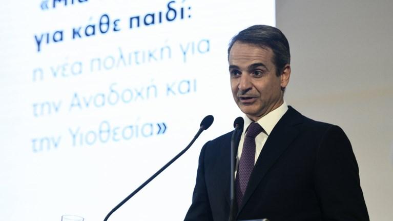 mitsotakis-kathe-paidi-stin-agapi-mias-oikogeneias