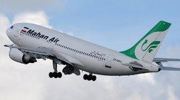 kurwseis-ipa-se-iranikes-aerogrammes-gia-metafora-oplikwn-sustimatwn
