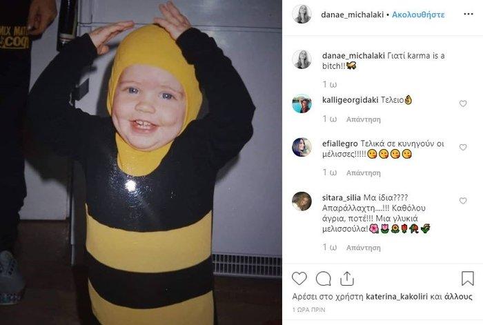 Ηθοποιός από τις «Αγριες Μέλισσες» είχε ντυθεί... Μελισσούλα [εικόνα] - εικόνα 3