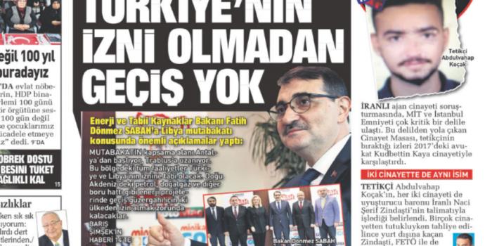 Τούρκος ΥΠΕΝ: Από Αττάλεια ως Τρίπολη θα ζητούν την άδειά μας