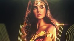 i-epistrofi-tis-wonder-woman-sti-dekaetia-tou-1980---deite-to-trailer