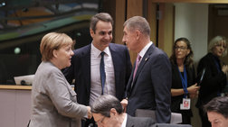 Χαμογελαστός και ευδιάθετος Μητσοτάκης στη συνεδρίαση της ΕΕ [εικόνες]