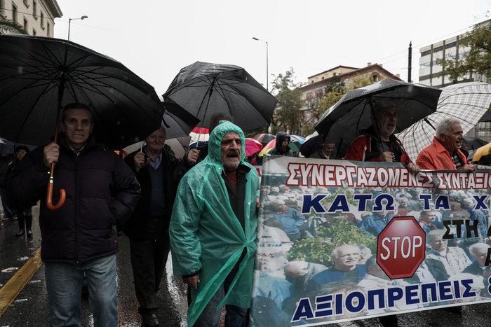 Πορεία συνταξιούχων στην Αθήνα, συναντηση στο Μαξίμου - εικόνα 2