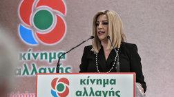 gennimata-gia-ellinotourkika-arketa-pia-me-tis-paraxwriseis