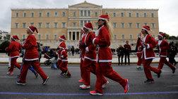 kukloforiakes-ruthmiseis-stin-athina-logw-santa-run