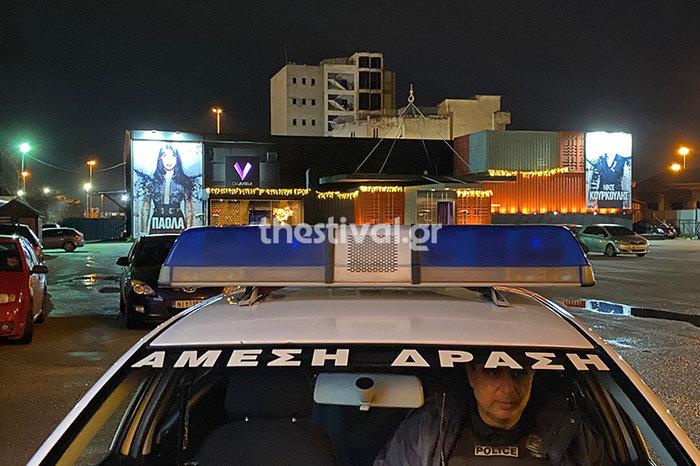 Σκηνές πανικού στο κέντρο που εμφανίζονται Πάολα - Κουρκούλης - εικόνα 2