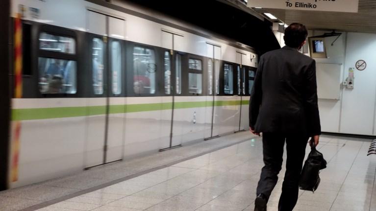 ektakti-4wri-stasi-ergasiss-sto-metro-tin-triti