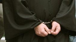 Ιερέας και αστυνομικός συνελήφθησαν για ασφαλιστικές απάτες