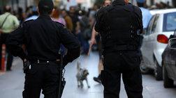 Νέα καταγγελία για αστυνομικό: Μου είπε «κατέβασε το παντελόνι σου»