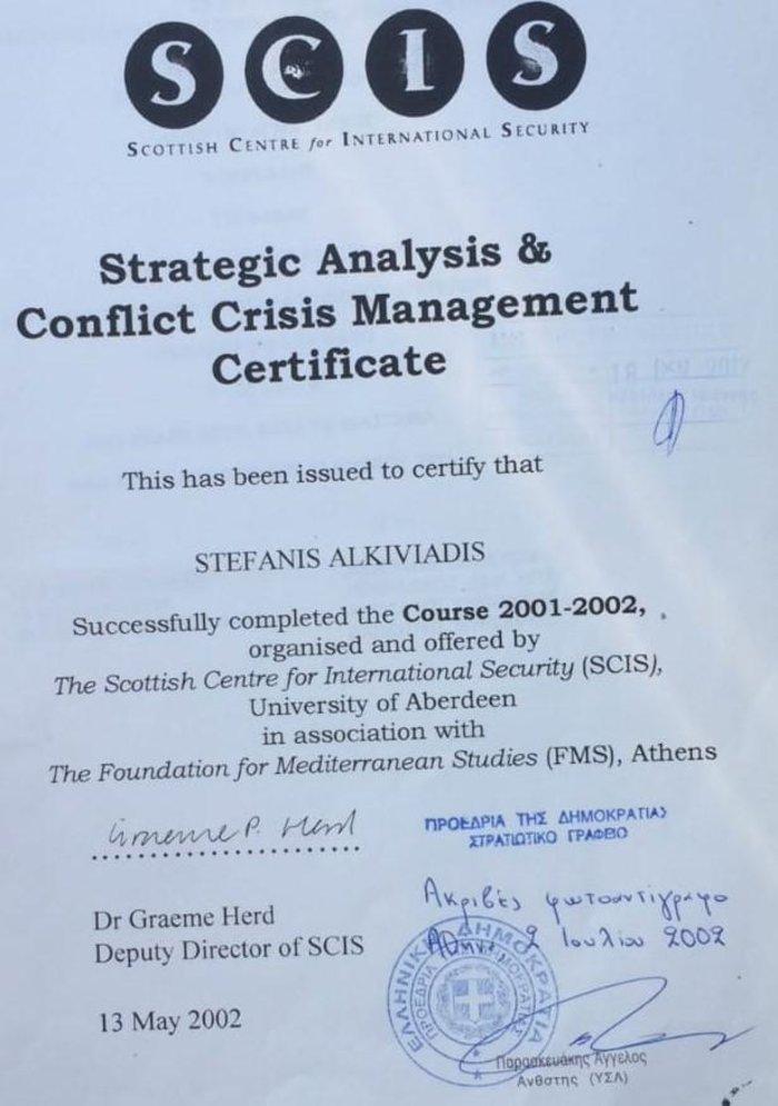 Επιμένει ο ΣΥΡΙΖΑ για τον Αλκ. Στεφανή - Τι απαντά η κυβέρνηση - εικόνα 3