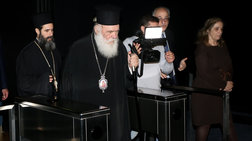 Ο Αρχιεπίσκοπος Ιερώνυμος στην Αγ. Σοφιά μέσω εικονικής πραγματικότητας