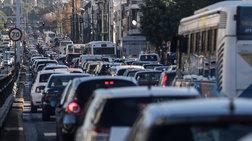 Ταλαιπωρία - Β΄ γύρος: Μποτιλιάρισμα στους δρόμους της Αθήνας