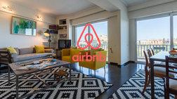 Η κάθε πολυκατοικία θα αποφασίζει για τις μισθώσεις Airbnb
