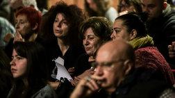 Ξέσπασε η Μάγδα Φύσσα: Αθωώνουν τους εγκληματίες, πόσα να αντέξουμε;