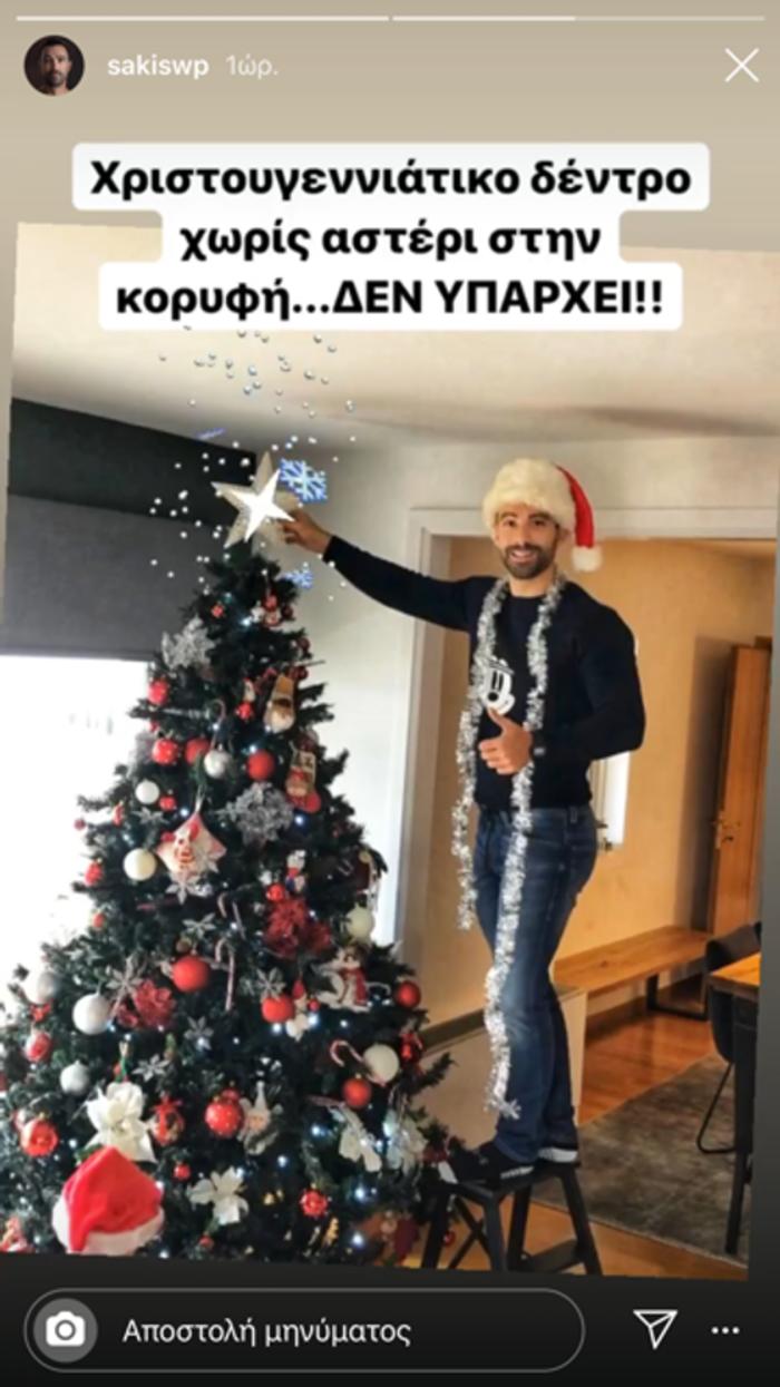 Τανιμανίδης & Μπόμπα στόλισαν το χριστουγεννιάτικό δέντρο τους