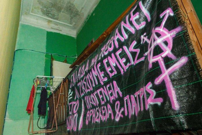 ΕΛ.ΑΣ για την επιχείρηση στο Κουκάκι: Δεν ασκήθηκε καμία βία - εικόνα 2