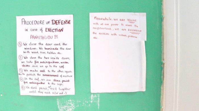 Ντοκουμέντο: Ιδού οι οδηγίες των καταληψιών, αν έμπαινε η ΕΛΑΣ