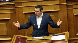 tsipras-proupologismos-monomereias-kai-politikis-apatis