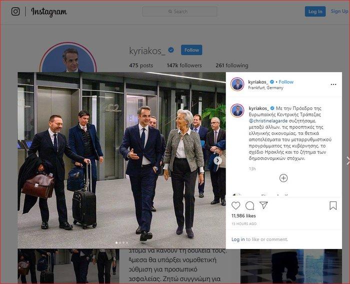 Ο Κυρ. Μητσοτάκης κάνει τσεκ στο προφίλ του στο Instagram - εικόνα 4