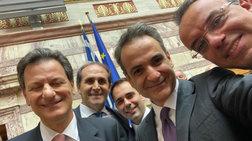 H selfie Μητσοτάκη στο Instagram με το οικονομικό επιτελείο