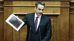 mitsotakis-se-tsipra-auti-itan-i-megaluteri-sas-apati
