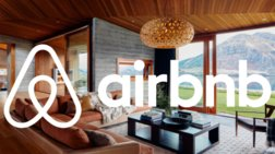 Νίκη της Airbnb στο Δικαστήριο της ΕΕ: Δεν είναι εταιρεία real estate