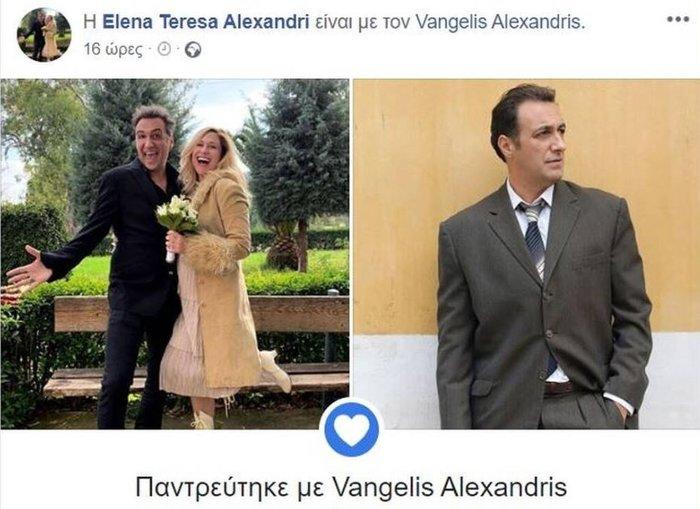 Παντρεύτηκε ηθοποιός από τις «Άγριες Μέλισσες»