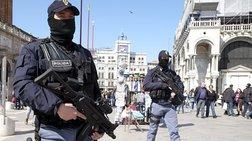 Καλαβρία: 334 συλλήψεις - Επιχείρηση κατά της μαφίας
