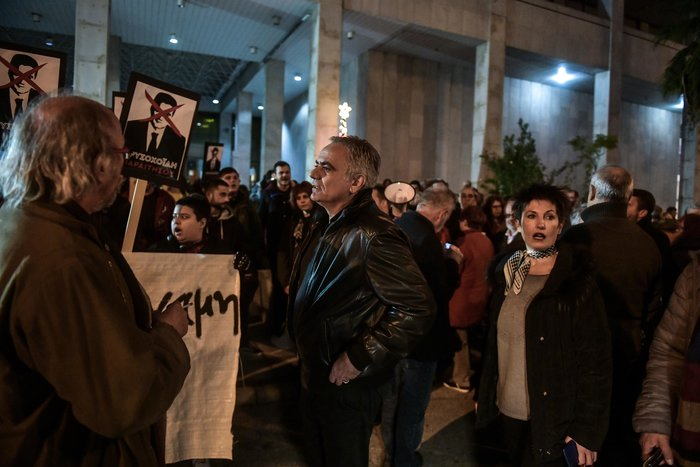 Ο ΣΥΡΙΖΑ έξω απο τη ΓΑΔΑ ενάντια στην αστυνομική βία - εικόνα 2