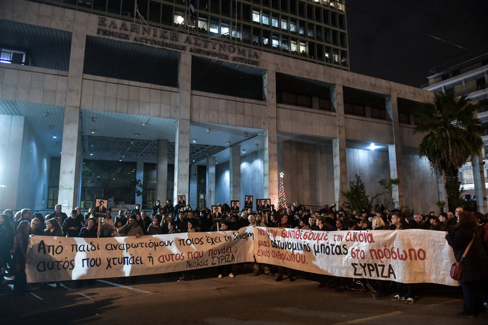 Ο ΣΥΡΙΖΑ έξω απο τη ΓΑΔΑ ενάντια στην αστυνομική βία - εικόνα 4
