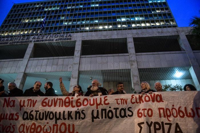 Ο ΣΥΡΙΖΑ έξω απο τη ΓΑΔΑ ενάντια στην αστυνομική βία - εικόνα 6